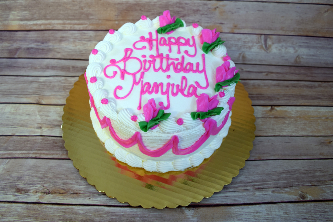 Round (Birthday) Cake Alfonso s Pastry Shoppe NJ